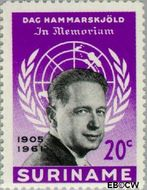 Suriname SU 377  1962 Dag Hammarskjold 20 cent  Gestempeld