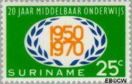 Suriname SU 535  1970 Middelbaar onderwijs 25 cent  Gestempeld