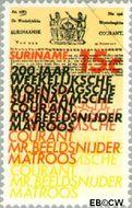 Suriname SU 625  1974 Surinaamse krant 15 cent  Gestempeld