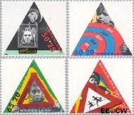 Nederland NL 1340#1343  1985 Kind en verkeer  cent  Postfris