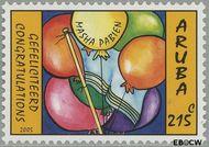 Aruba AR 335  2005 Wenszegels 215 cent  Gestempeld