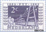 Nederland NL 588  1952 Rijkstelegraaf 2 cent  Gestempeld