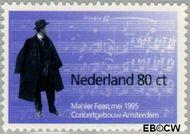 Nederland NL 1636  1995 Mahlerfeest 80 cent  Gestempeld