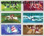 POR 1172#1177 Postfris 1972 Olympische Spelen- München
