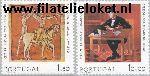POR 1281#1282 Postfris 1975 C.E.P.T.- Schilderijen