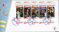 Aruba AR E118  2005 Regeringsjubileum Koningin Beatrix  cent  FDC zonder adres