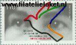 Bundesrepublik BRD 2026#  1998 Verklaring Rechten van de Mens  Postfris