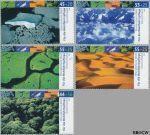 Bundesrepublik brd 2423#2427  2004 Klimaatzones  Postfris