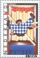 Nederland NL 1149  1977 Gevaren voor het kind 75+25 cent  Gestempeld