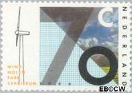 Nederland NL 1347  1986 Proefwindmolencentrum Sexbierum 70 cent  Gestempeld