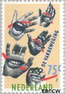 Nederland NL 1422  1989 Vakbeweging 75 cent  Gestempeld