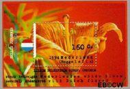 Nederland NL 1604  1994 Natuur en milieu  cent  Postfris