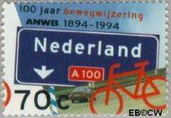 Nederland NL 1616  1994 Wegbewegwijzering A.N.W.B. 70 cent  Gestempeld