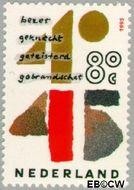 Nederland NL 1643  1995 Bevrijding 80 cent  Gestempeld
