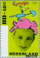 Nederland NL 1699  1996 Kind en boeken 80+40 cent  Gestempeld