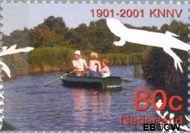 Nederland NL 1953  2001 Vijf keer hart voor de natuur 80 cent  Gestempeld