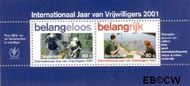Nederland NL 1968  2001 Vrijwilligerswerk  cent  Gestempeld
