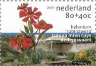 Nederland NL 1973b  2001 Tuinen in Nederland 80+40 cent  Gestempeld