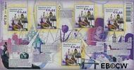 Nederland NL 2695  2010 Mooi Nederland- Haarlem  cent  Gestempeld