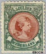 Nederland NL 48  1896 Koningin Wilhelmina- 'Hangend haar' 500 cent  Gestempeld