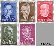 Nederland NL 641#645  1954 Bekende personen   cent  Gestempeld