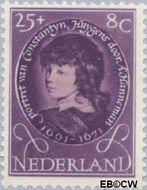 Nederland NL 670  1955 Kinderportretten 25+8 cent  Gestempeld