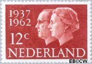 Nederland NL 764  1962 Koningin Juliana- Huwelijksjubileum 12 cent  Gestempeld