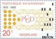 Nederland NL 900#  1968 Postcheque- en Girodienst  cent  Gestempeld