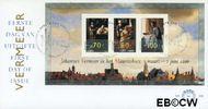 Nederland NL E345a  1996 Vermeer, Johannes  cent  FDC zonder adres