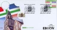 Nederland NL E462  2002 Provincie- zegel Groningen  cent  FDC zonder adres