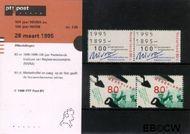 Nederland NL M135  1995 Jubilea  cent  Postfris