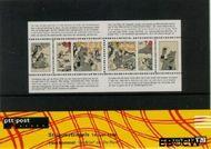Nederland NL M152  1996 Strippostzegels Heer Bommel  cent  Postfris