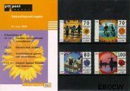 Nederland NL M153  1996 Vakantie  cent  Postfris