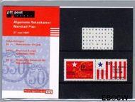 Nederland NL M172  1997 Marshallhulp en Rekenkamer  cent  Postfris