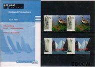 Nederland NL M174  1997 Holland Promotion  cent  Postfris
