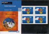 Nederland NL M177  1997 Geboorte  cent  Postfris