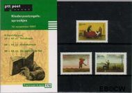 Nederland NL M178  1997 Sprookjes  cent  Postfris