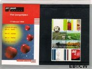 Nederland NL M182  1998 Vier jaargetijden  cent  Postfris
