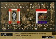 Nederland NL M195  1998 Inhuldiging Wilhelmima en Gouden Koets  cent  Postfris