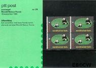 Nederland NL M23  1984 W.W.F.- Wereldnatuurfonds  cent  Postfris