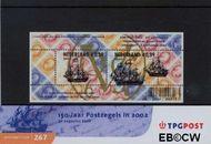 Nederland NL M267  2002 Postzegeljubileum 2002  cent  Postfris