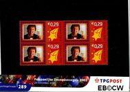 Nederland NL M289  2003 December- verrassingszegel  cent  Postfris