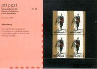 Nederland NL M43  1987 Koningin Juliana- Huwelijksjubileum  cent  Postfris