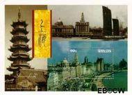 Nederlandse Antillen NA 1198  1997 Postzegeltentoonstelling Shanghai 40+15 cent  Postfris