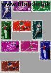 SPA 1201#1210 Postfris 1960 Sport