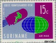 Suriname SU LP33  1961 Eerste ruimtevaarders 15 cent  Gestempeld