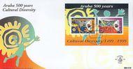 Aruba AR E82a  1999 Culturele diversiteit  cent  FDC zonder adres