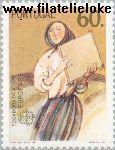 POR 1656# Postfris 1985 C.E.P.T.- Europees Jaar van de Muziek