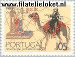 POR 1747# Postfris 1988 Reis Bartholomeu Diaz