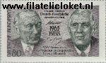 Bundesrepublik BRD 1351#  1988 Duits-Franse samenwerking  Postfris
